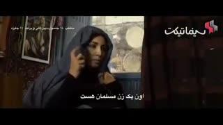 نخستین تیزر فیلم آرمانشهر /لینک کامل در توضیحات