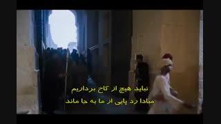 استر ملکه پارسی    . ملکه خشایار شاه هخامنشی . نسخه 2013