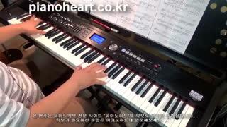 taeyeon - I - Piano Cover