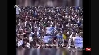 روایت صدا و سیما از وقایع پس از انتخابات 88-مستند خارج از دید (قسمت سوم)