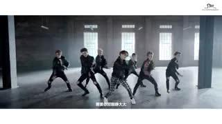 ورژن چینی موزیک ویدیو Call me baby اکسو