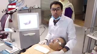 مزایای اسکنر داخل دهانی | کلینیک دندانپزشکی مهر زعفرانیه