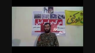 کربلایی حسین آزاد جله کران: بسیجی شاخص