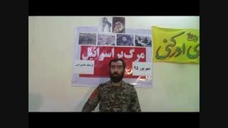 کربلایی حسین آزاد جله کران: فرهنگ عاشورایی