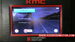 عیب یاب ایرانی کی ام سی KMC کوروش موتور