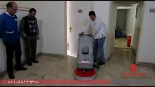 دستگاه کف شور- اسکرابر - نظافت صنعتی- نظافت مکانیزه