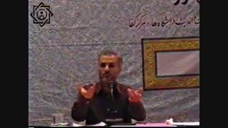 دکترین مدیریت بحران-جلسه دوم-دکتر حسن عباسی