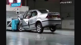 تست تصادف سمند