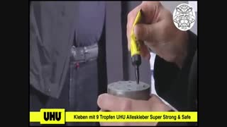 چسب قطره ای UHU Super strong Safe Art.No.:37630 آلمان
