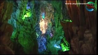غار رنگی رید فلوت | badsagroup