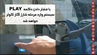 دستگاه شارژ گاز کولر خودرو X-520