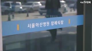 مراسم خاکسپاری کیم جونگ هیون از شاینی ....