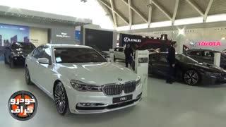 معرفی BMW 730 Li 2017 در تهران! ( خودرو گراف )