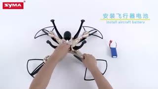 کوادکوپتر سایما X8HW