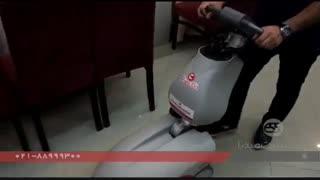 دستگاه زمینشو- اسکرابر شارژی- کف شوی باتریدار- نظافت مکانیزه