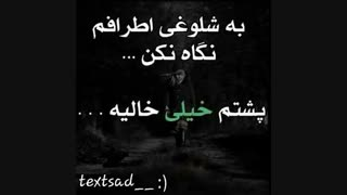 تنهایی:)..