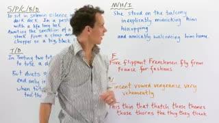 درس 1251 - مجموعه آموزش زبان انگلیسی EngVid