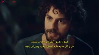 دانلود سریال ترانه زندگی Hayat-Sarkisi قسمت 19 با زیرنویس فارسی در