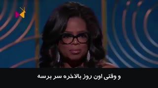 چرا هنرمندان زن در مراسم #گلدن_گلوب مشکی پوشیدند؟