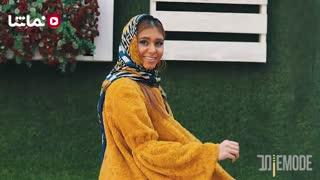 """قسمت هفتم"""" ژمد"""" از جوانترین بلاگرتا نقش کاشی های  ایرانی بر روی لباس"""