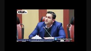 پشت پرده جنجالی قراردادهای پلهای خاتم در شورای شهر کرمان