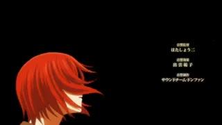 ویدیویی از ورژن انگلیسی آهنگ آغازین  انیمه (-The Ancient Magus' Bride-عروس جادوگر-魔法使いの嫁 Mahō Tsukai no Yome)