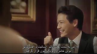 قسمت چهارم مینی سریال کره ای Bong Soon a Cyborg In Love  با زیرنویس فارسی چسبیده