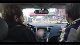 رونمایی از نخستین تیزر فیلم سینمایی چهار راه استانبول