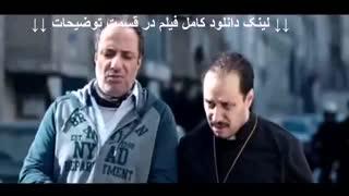 فیلم اکسیدان | دانلود کامل و بدون سانسور | HD 1080