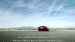 ویدئو معرفی سری Speed محصولات برند مادرز-گنجی پخش
