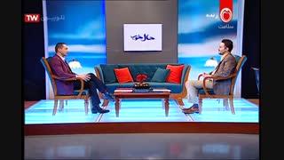 برنامه حال خوب-دکتر بابایی زاد-قسمت نود و سوم-26-10-96