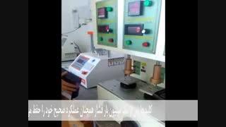 ویدئو کنترل کیفیت ماشین حساب های اینفینیتی