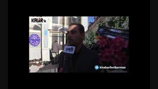 روایت کویرتی_وی از مراسم یادبود خدمه کرمانی کشتی سانچی