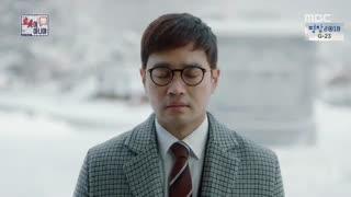 قسمت بیست و پنجم سریال کره ای من ربات نیستم – I'm Not a Robot 2017 - با زیرنویس فارسی