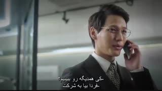 قسمت دوازدهم (آخر) مینی سریال کره ای Bong Soon a Cyborg In Love  با زیرنویس فارسی چسبیده