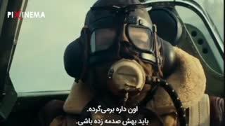 سکانس نبرد هوایی در فیلم دانکرک