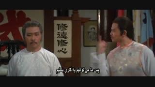 دانلود فیلم رزمی قدیمی چینی جوان ولگرد