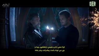 بررسی ویدیویی 50 فیلم ابرقهرمانی تاریخ سینما : Guardians of the Galaxy Vol. 2
