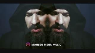 آهنگ مرتضی اشرفی و محسن مهر دپرس