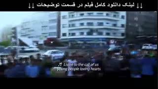 فیلم مالاریا کامل | دانلود بدون سانسور | کیفیت HD