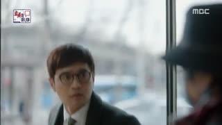 قسمت بیست و نهم سریال کره ای من ربات نیستم – I'm Not a Robot 2017 - با زیرنویس فارسی