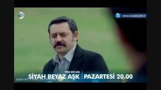 دانلود قسمت چهاردهم 14 سریال عشق سیاه و سفید دوبله فارسی کامل