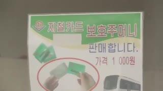 سفر توریست آمریکایی به کره شمالی 2017 - روز 5 (مترو پیونگ یانگ)