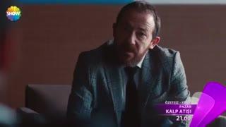 تیزر 2 قسمت 28 (قسمت آخر)  سریال ضربان قلب Kalp atisi