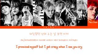 لیریک (متن آهنگ) فوق العاده ی Back 2 U am 1:27 از NCT 127