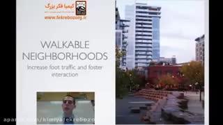رشد هوشمند شهری   کیمیا فکر بزرگ