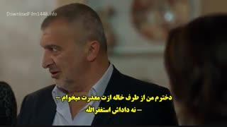 قسمت 18 سریال مروارید سیاه با زیرنویس فارسی