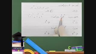 آموزش ریاضی هشتم فصل هفتم