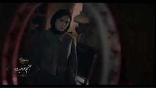 دانلود رایگان فصل سوم قسمت سوم شهرزاد   قسمت 3 فصل 3 شهرزاد   با کیفیت HD