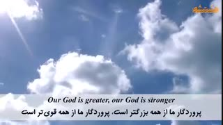 Our God is greatest,our God is stranger